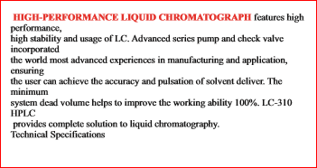 HIGH PERFORMANCE LIQUID CHROMATOGRAPH (HPLC) – Finlab Nigeria